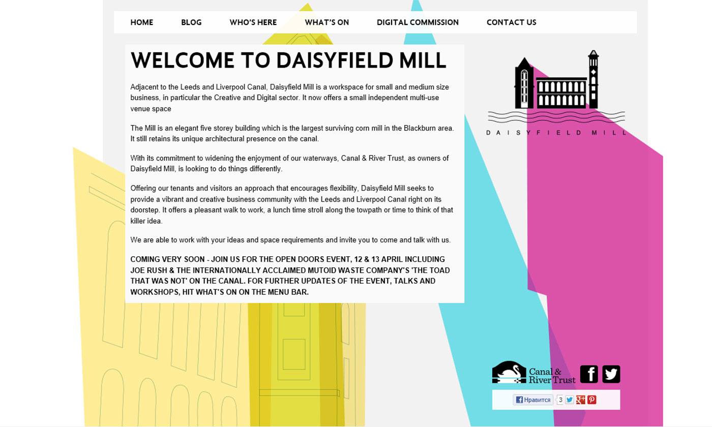 Daisyfield Mill Welcome page
