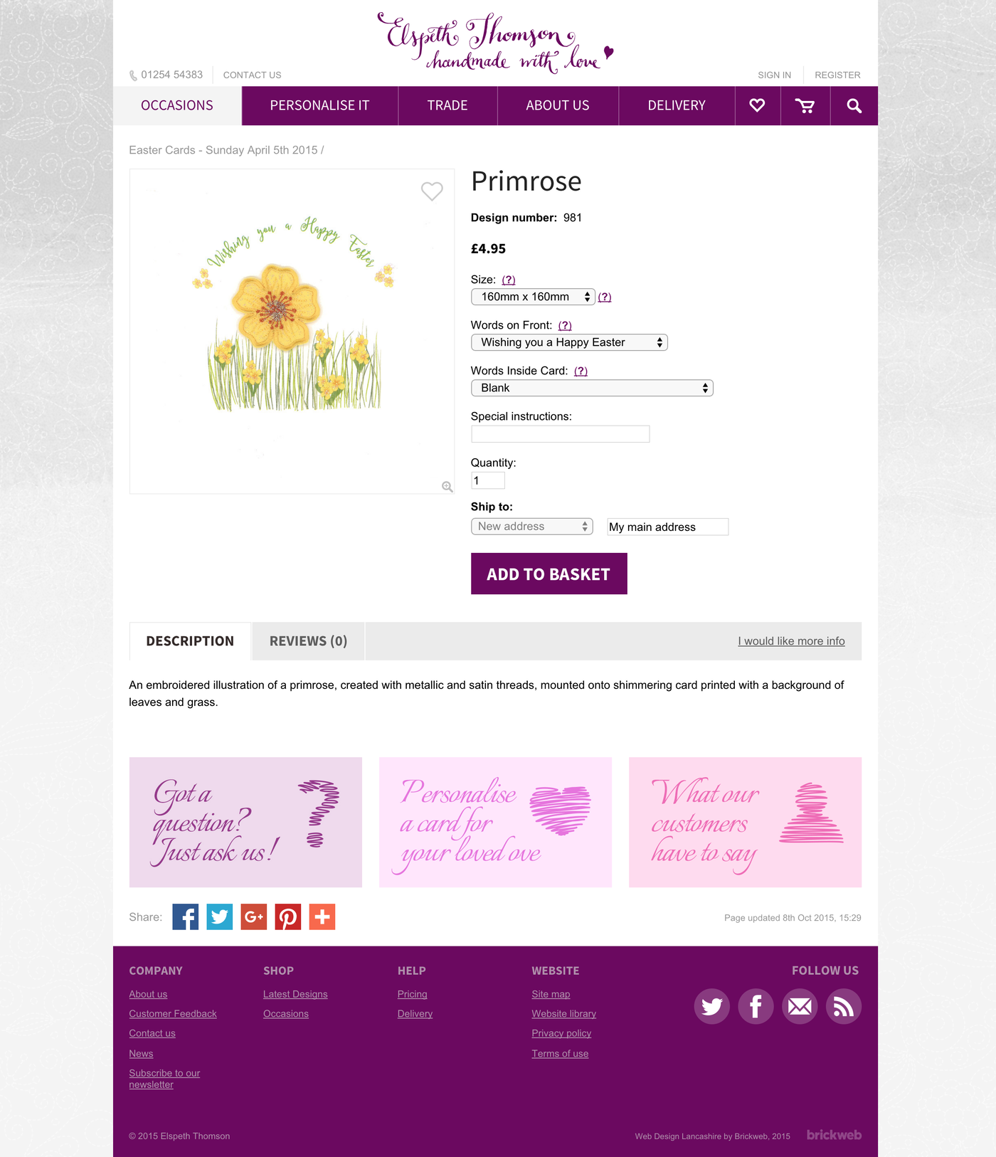 Elspeth Thomson Primrose product
