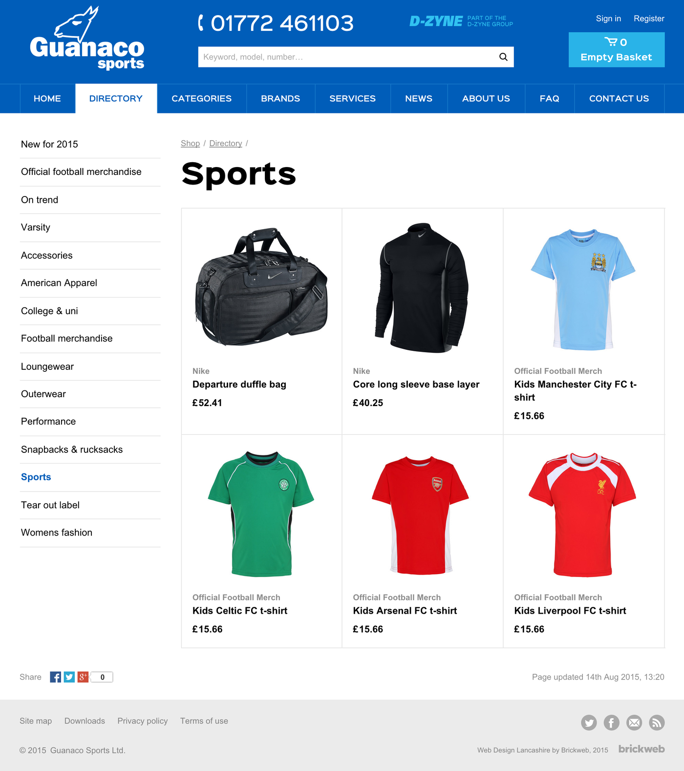 Guanaco Sports Ltd. Products list page