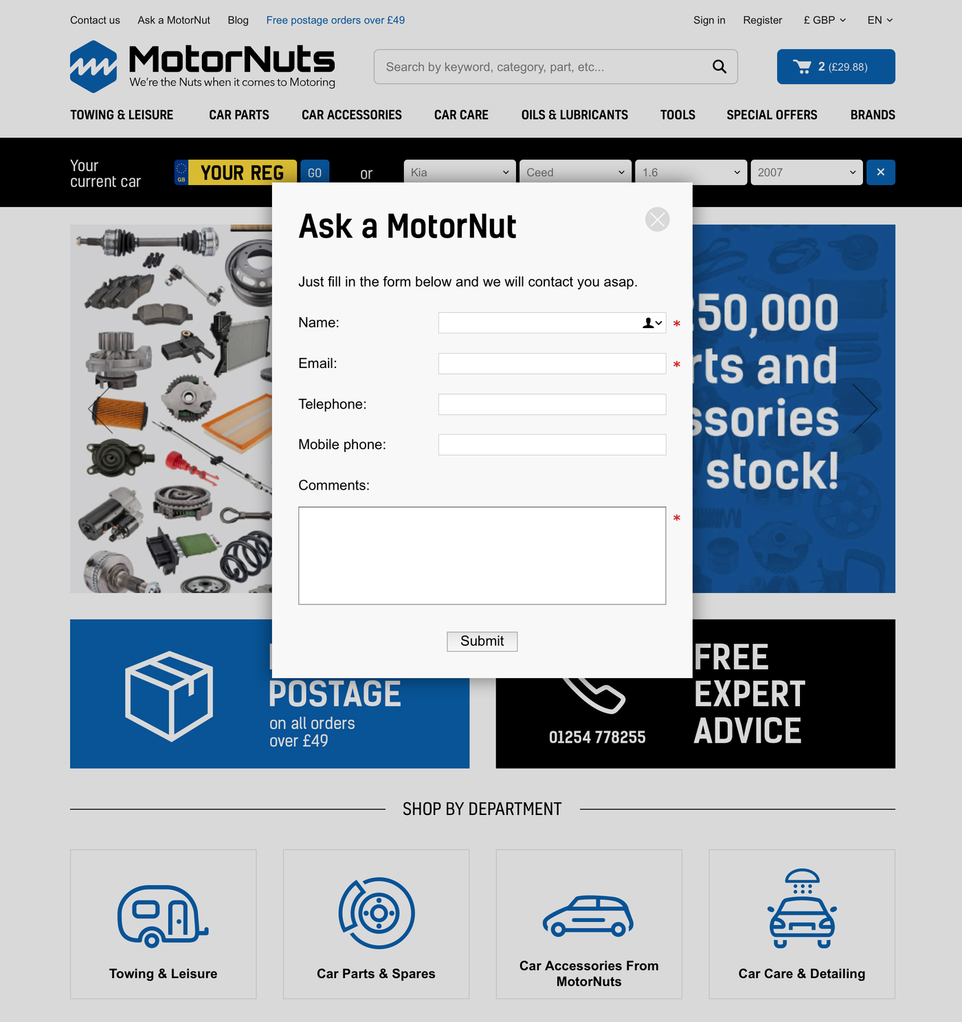 MotorNuts Enquiry form